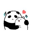 パンダと白いハムスター2(ラブラブ編)(個別スタンプ:29)