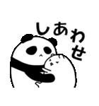 パンダと白いハムスター2(ラブラブ編)(個別スタンプ:30)