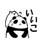 パンダと白いハムスター2(ラブラブ編)(個別スタンプ:31)