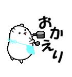 パンダと白いハムスター2(ラブラブ編)(個別スタンプ:33)