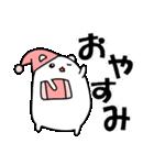 パンダと白いハムスター2(ラブラブ編)(個別スタンプ:34)