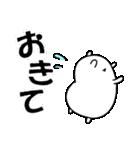 パンダと白いハムスター2(ラブラブ編)(個別スタンプ:35)