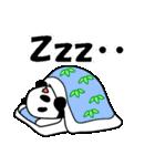 パンダと白いハムスター2(ラブラブ編)(個別スタンプ:36)