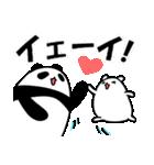 パンダと白いハムスター2(ラブラブ編)(個別スタンプ:37)