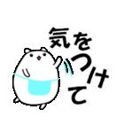 パンダと白いハムスター2(ラブラブ編)(個別スタンプ:40)