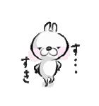 らぶ★愛をこめて(個別スタンプ:01)