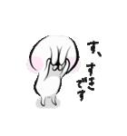 らぶ★愛をこめて(個別スタンプ:02)