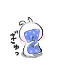 らぶ★愛をこめて(個別スタンプ:03)