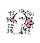 らぶ★愛をこめて(個別スタンプ:09)