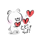 らぶ★愛をこめて(個別スタンプ:10)
