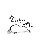 らぶ★愛をこめて(個別スタンプ:13)