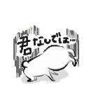 らぶ★愛をこめて(個別スタンプ:15)