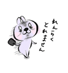 らぶ★愛をこめて(個別スタンプ:20)