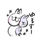 らぶ★愛をこめて(個別スタンプ:25)
