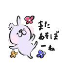 らぶ★愛をこめて(個別スタンプ:29)