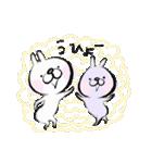 らぶ★愛をこめて(個別スタンプ:30)