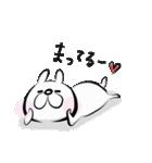 らぶ★愛をこめて(個別スタンプ:33)