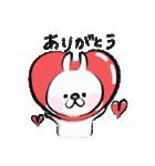 らぶ★愛をこめて(個別スタンプ:37)
