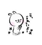 らぶ★愛をこめて(個別スタンプ:39)