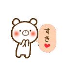しろくまさん☆ほのぼのスタンプ 4 愛情編(個別スタンプ:01)