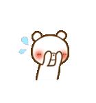 しろくまさん☆ほのぼのスタンプ 4 愛情編(個別スタンプ:05)