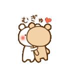 しろくまさん☆ほのぼのスタンプ 4 愛情編(個別スタンプ:08)