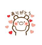 しろくまさん☆ほのぼのスタンプ 4 愛情編(個別スタンプ:10)