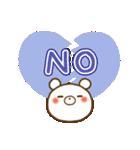しろくまさん☆ほのぼのスタンプ 4 愛情編(個別スタンプ:16)