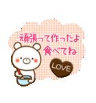 しろくまさん☆ほのぼのスタンプ 4 愛情編(個別スタンプ:18)