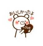 しろくまさん☆ほのぼのスタンプ 4 愛情編(個別スタンプ:19)