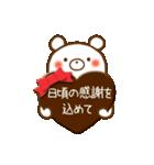 しろくまさん☆ほのぼのスタンプ 4 愛情編(個別スタンプ:20)