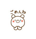 しろくまさん☆ほのぼのスタンプ 4 愛情編(個別スタンプ:21)