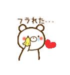 しろくまさん☆ほのぼのスタンプ 4 愛情編(個別スタンプ:22)