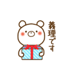 しろくまさん☆ほのぼのスタンプ 4 愛情編(個別スタンプ:23)