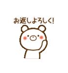 しろくまさん☆ほのぼのスタンプ 4 愛情編(個別スタンプ:24)