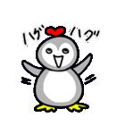 愛しのペンギンちゃん(個別スタンプ:02)