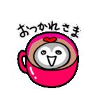 愛しのペンギンちゃん(個別スタンプ:03)