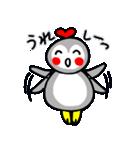 愛しのペンギンちゃん(個別スタンプ:04)