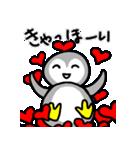 愛しのペンギンちゃん(個別スタンプ:05)