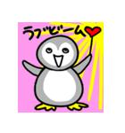 愛しのペンギンちゃん(個別スタンプ:09)