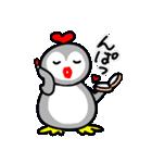 愛しのペンギンちゃん(個別スタンプ:10)