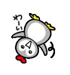 愛しのペンギンちゃん(個別スタンプ:11)