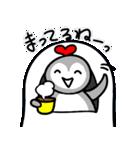 愛しのペンギンちゃん(個別スタンプ:13)