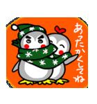 愛しのペンギンちゃん(個別スタンプ:15)