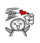 愛しのペンギンちゃん(個別スタンプ:16)