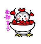 愛しのペンギンちゃん(個別スタンプ:18)