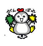 愛しのペンギンちゃん(個別スタンプ:19)