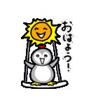 愛しのペンギンちゃん(個別スタンプ:20)