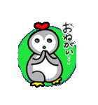 愛しのペンギンちゃん(個別スタンプ:22)