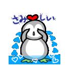 愛しのペンギンちゃん(個別スタンプ:23)